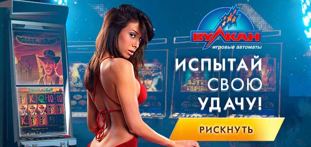 Рулетка казино рубли