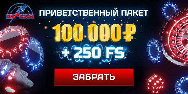 Рулетка играть бесплатно онлайн без регистрации