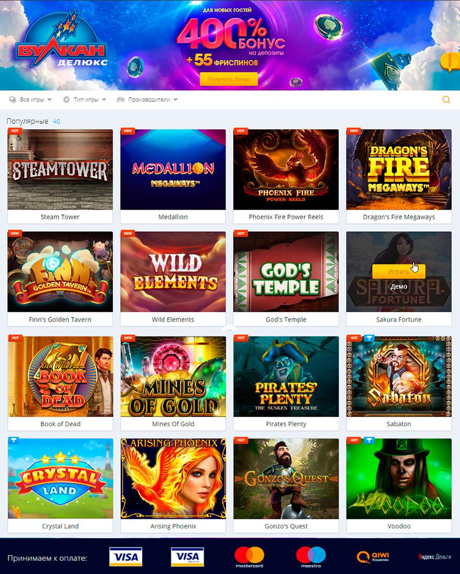 Казино чемпион играть онлайн slot review com