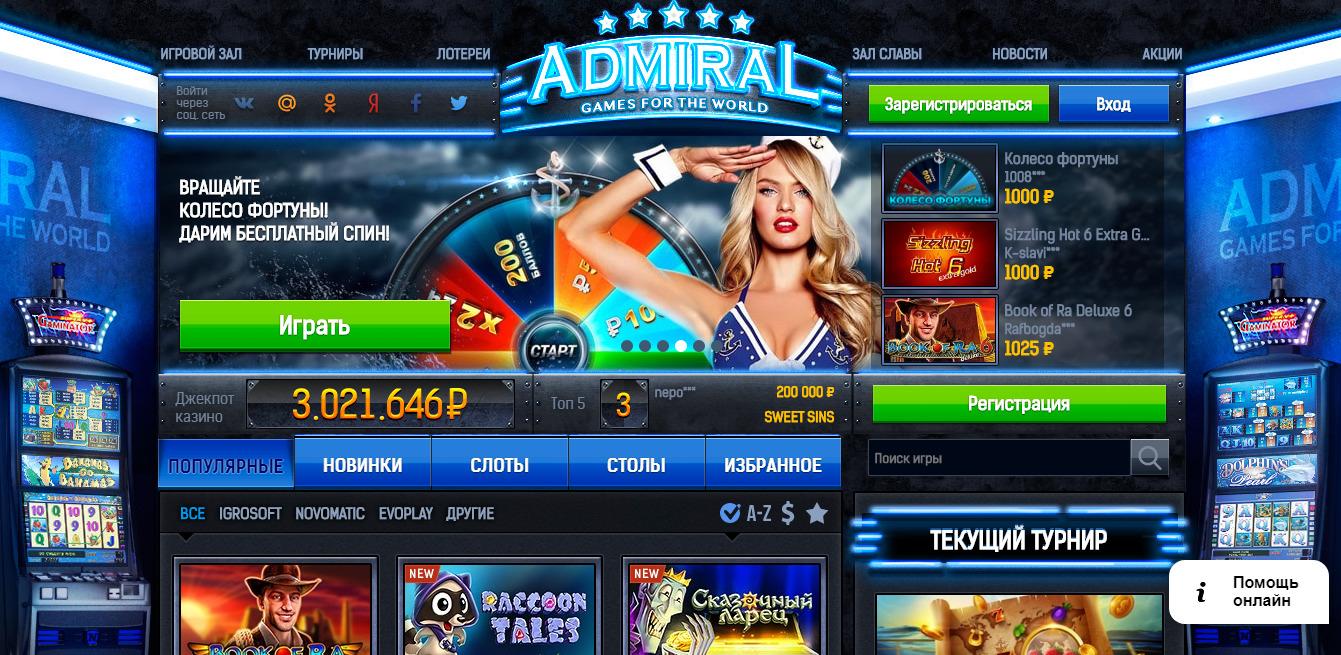 Jast звезда игровые автоматы онлайн бесплатно смотреть онлайн митяй в казино