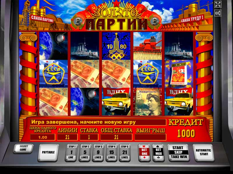 Вулкан казино 50 копеек казино в лас вегасе для респектабельных людей
