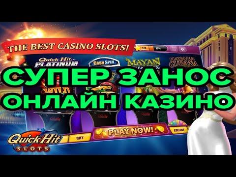 Интернет казино campionsleague