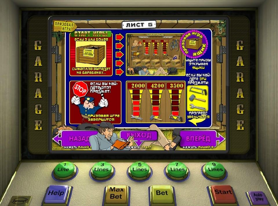 Играть в игровые автоматы без регистрации в хорошем качестве карты человек паук как играть видео