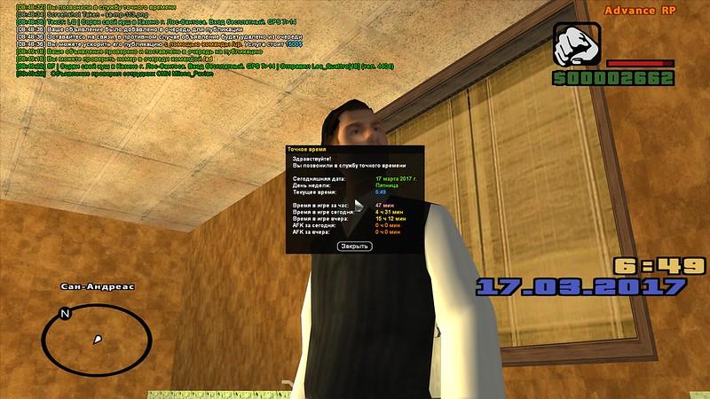 Игровые автоматы деревня дураков играть онлайн игровые автоматы он лайн лягушки