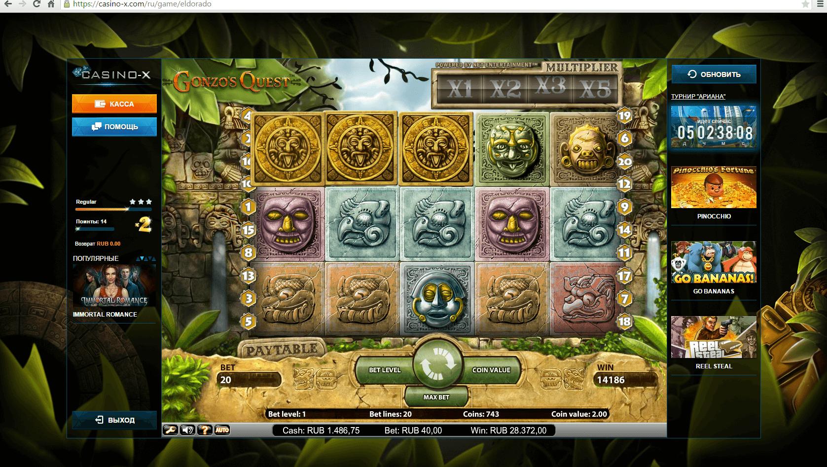 Клуб игровых автоматов вулкан казино онлайн