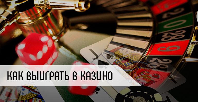 Добровольная сертификация евраас игровые автоматы джекпот все казино бесплатно онлайн