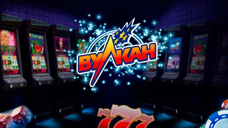 Реклама казино вулкан законна покер трансляции онлайн на русском