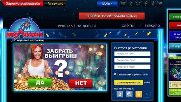 Игровые автоматы играть онлайн 3д омега, ооо - игровые автоматы