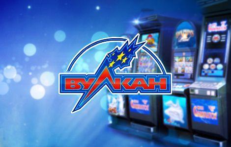 Эмуляторы игровых автоматов бесплатно играть он лайн