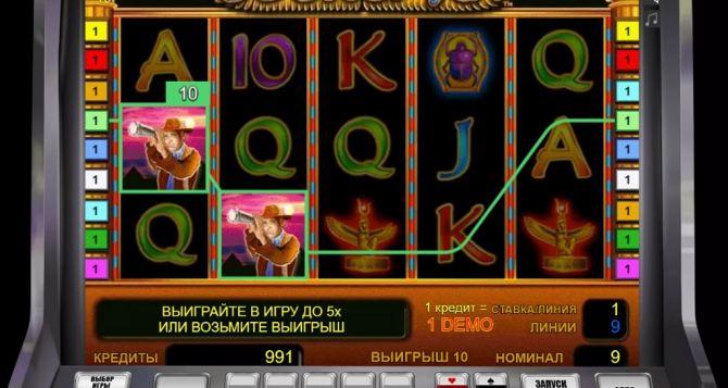 Как обмануть интернет казино игровые admiral 777 казино