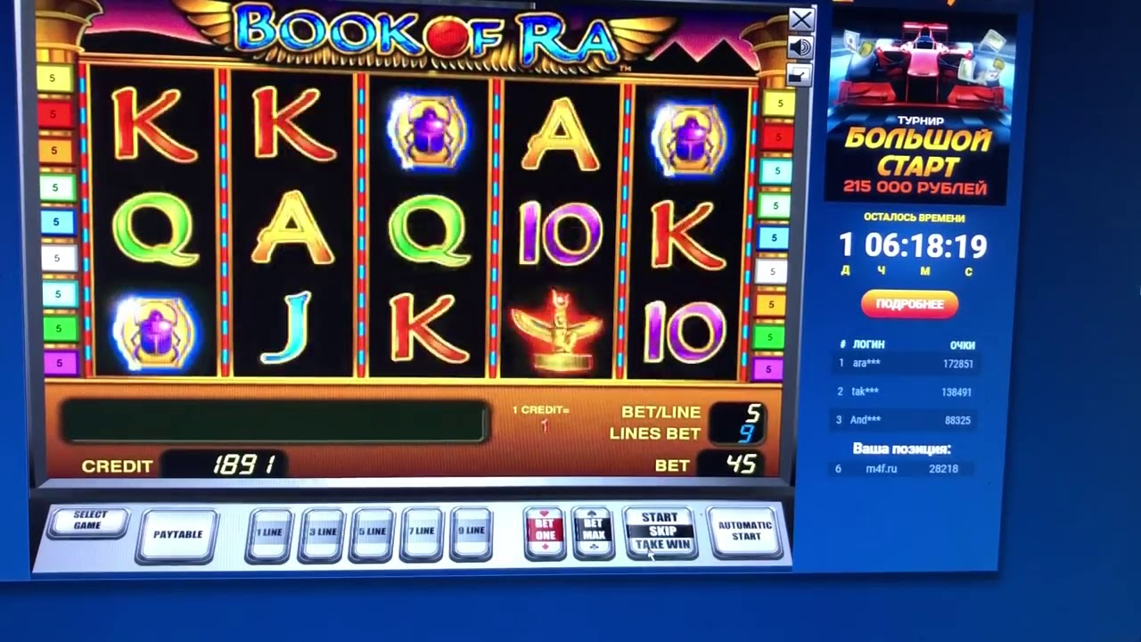 Video poker mobile