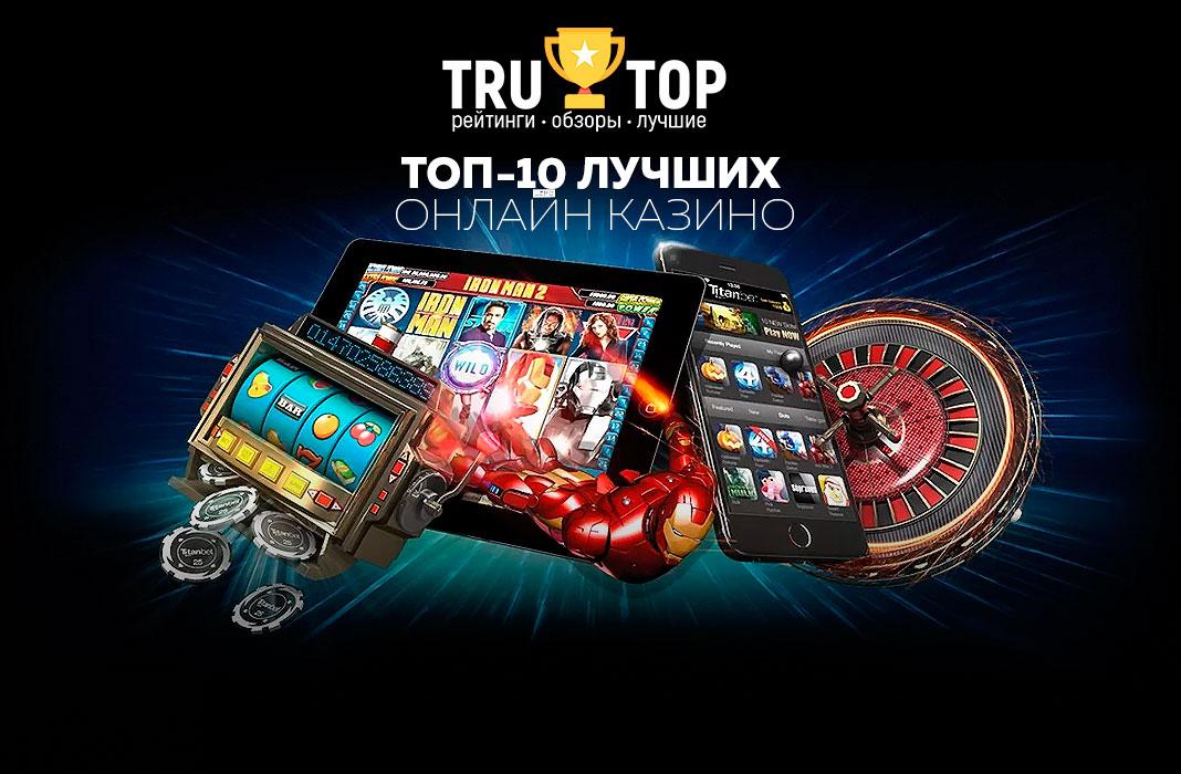 Поиграть онлайн в казино в казино 777 dragon casino