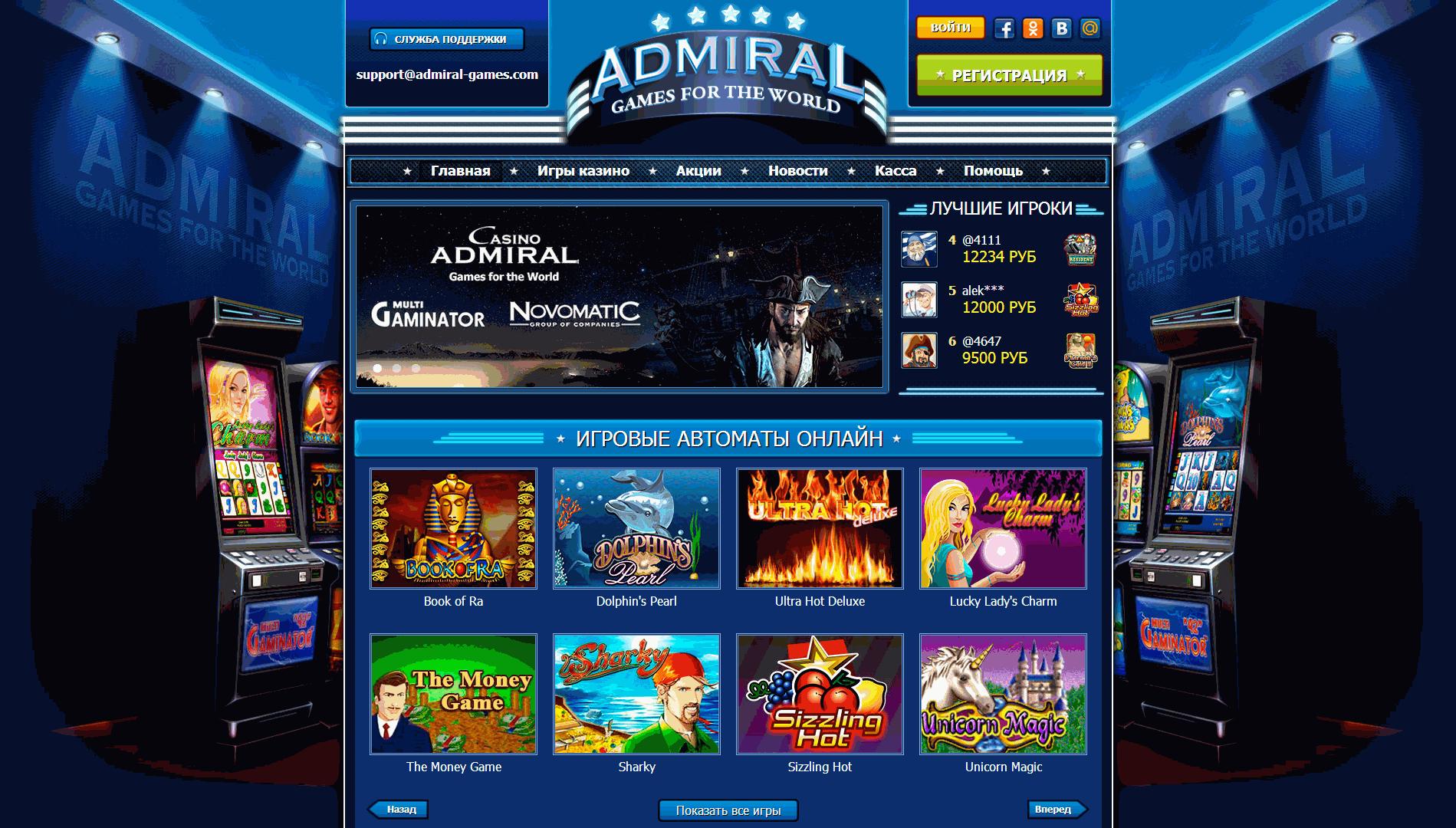 Ппопулярные игровыеавтоматы онлайн казино на деньги самое надежное