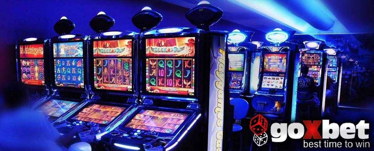игровые автоматы в новосибирске легально