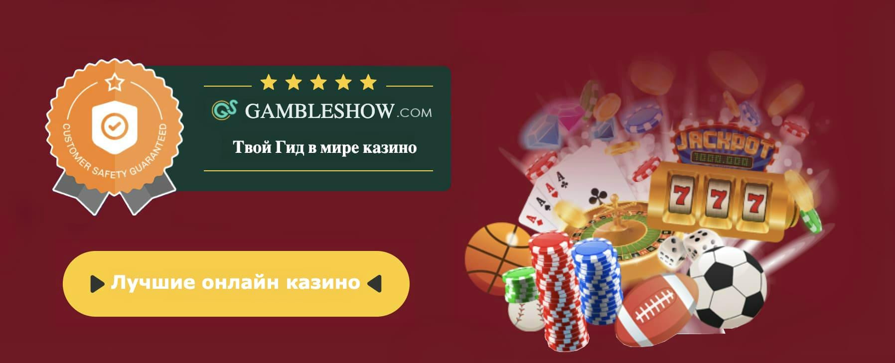 Бездепозитный бонус казино euromoon зеркало программное обеспечение для казино бесплатно