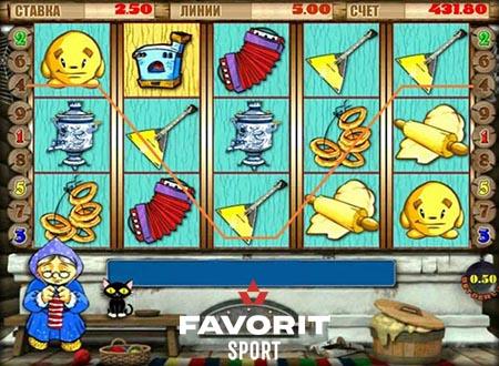 Скачать игровые автоматы эммуляторы-esideny казино вулкан клубника бесплатно играть без регистрации