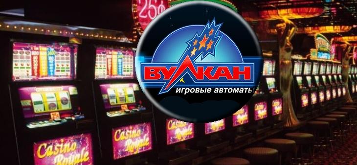 Онлайн скачат бесплатно игровые автоматы