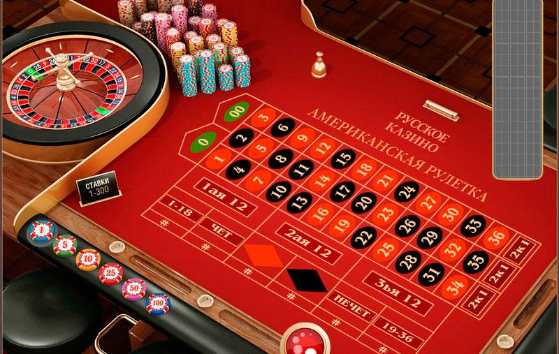 онлайн казино рулетка скачать