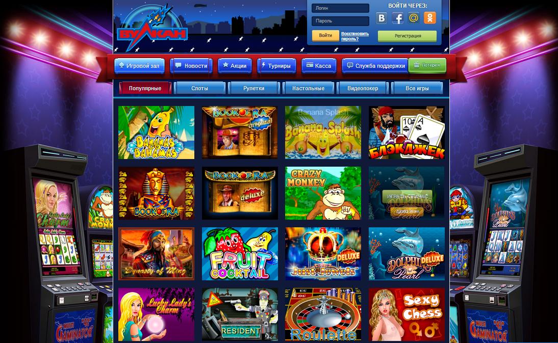 Програмы на тигровые автоматы crezi карты для взрослых играть онлайн бесплатно
