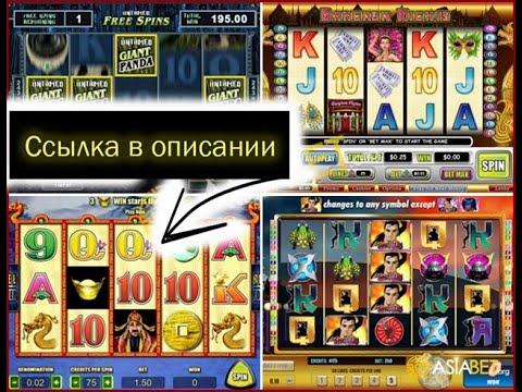 Слотомания игровые автоматы онлайн играть бесплатно